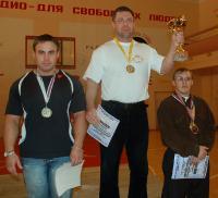 Чемпионат Вологодской области по жиму лежа (Вологда) 21.10.2006