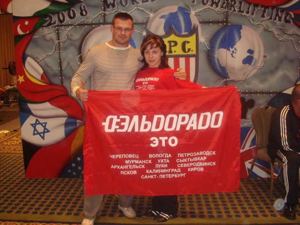 Кашлинов и Ловцова