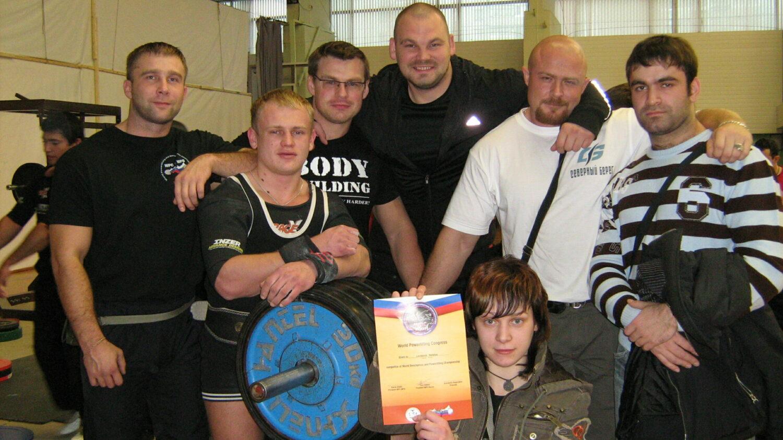 Вологодская команда