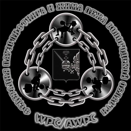 Герб федерации пауэрлифтинга Вологодской области WPC-AWPC