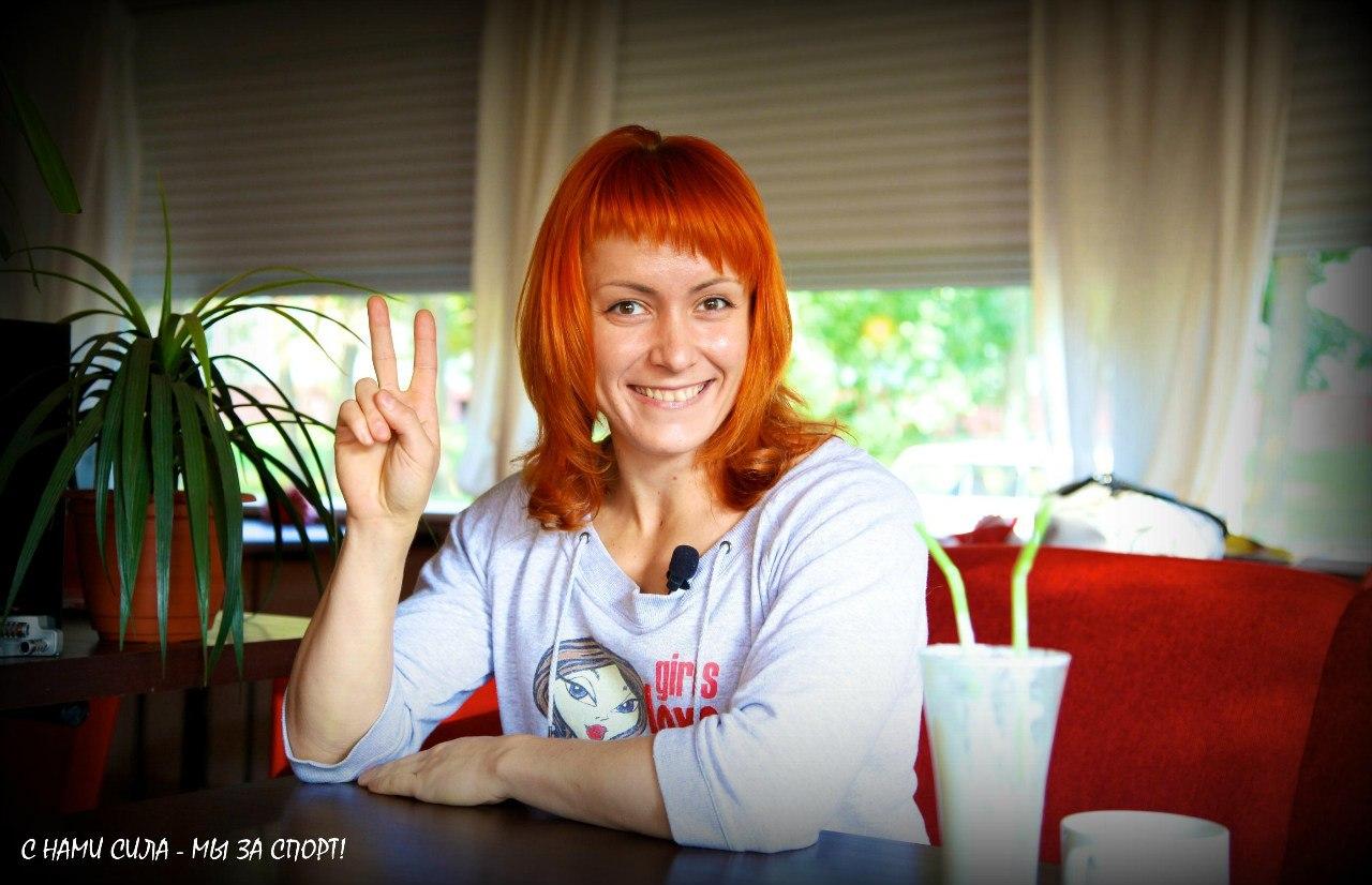 Юлия Зауголова