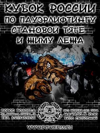 Афиша Потанина - копия