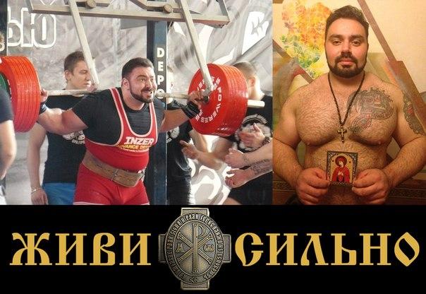 Юрии Вартабедьян