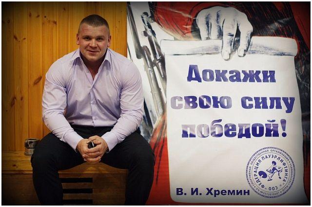 Смыслов Иван АСМ Витязь / альтернативный пауэрлифтинг