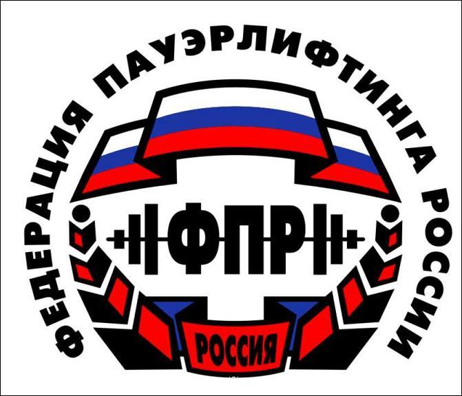 Федерация пауэрлифтинга России 2001