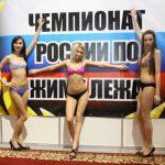 Фото чемпионат по жиму лежа в СК Юбилейном 20