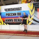 Фото чемпионат по жиму лежа в СК Юбилейном 31