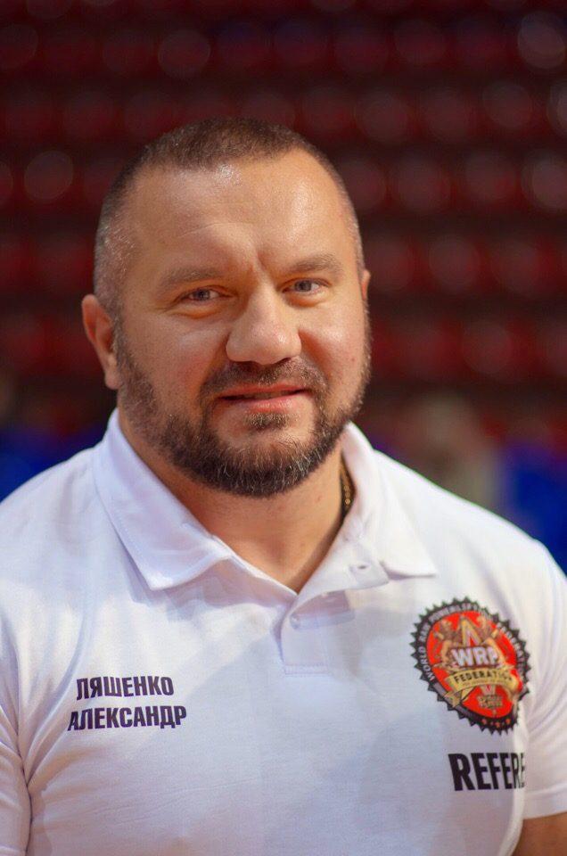 Александр Ляшенко - судья международной категории WRPF/СПР