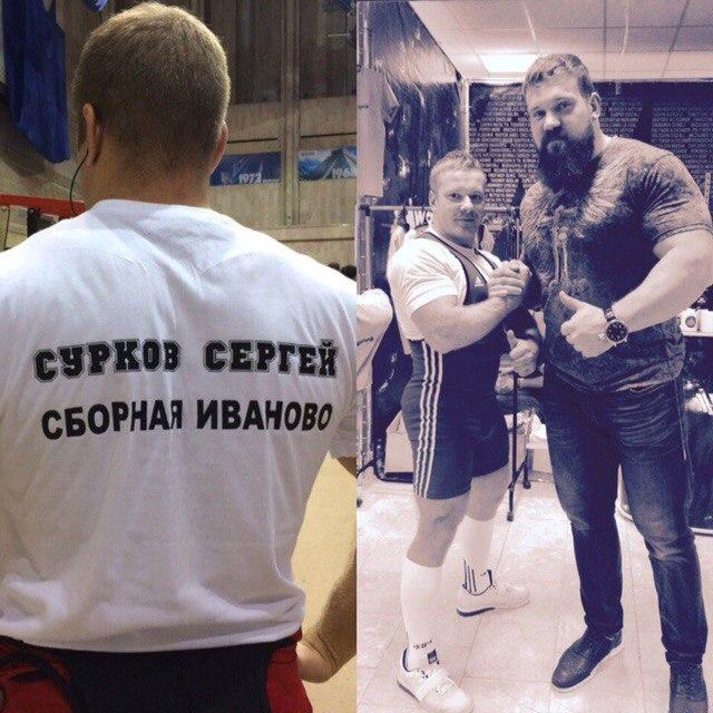 Сергей Сурков и Кирилл Сарычев