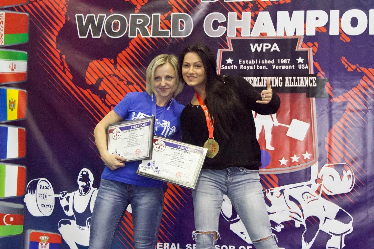 Ольга Скороходова на Чемпионате мира WPA