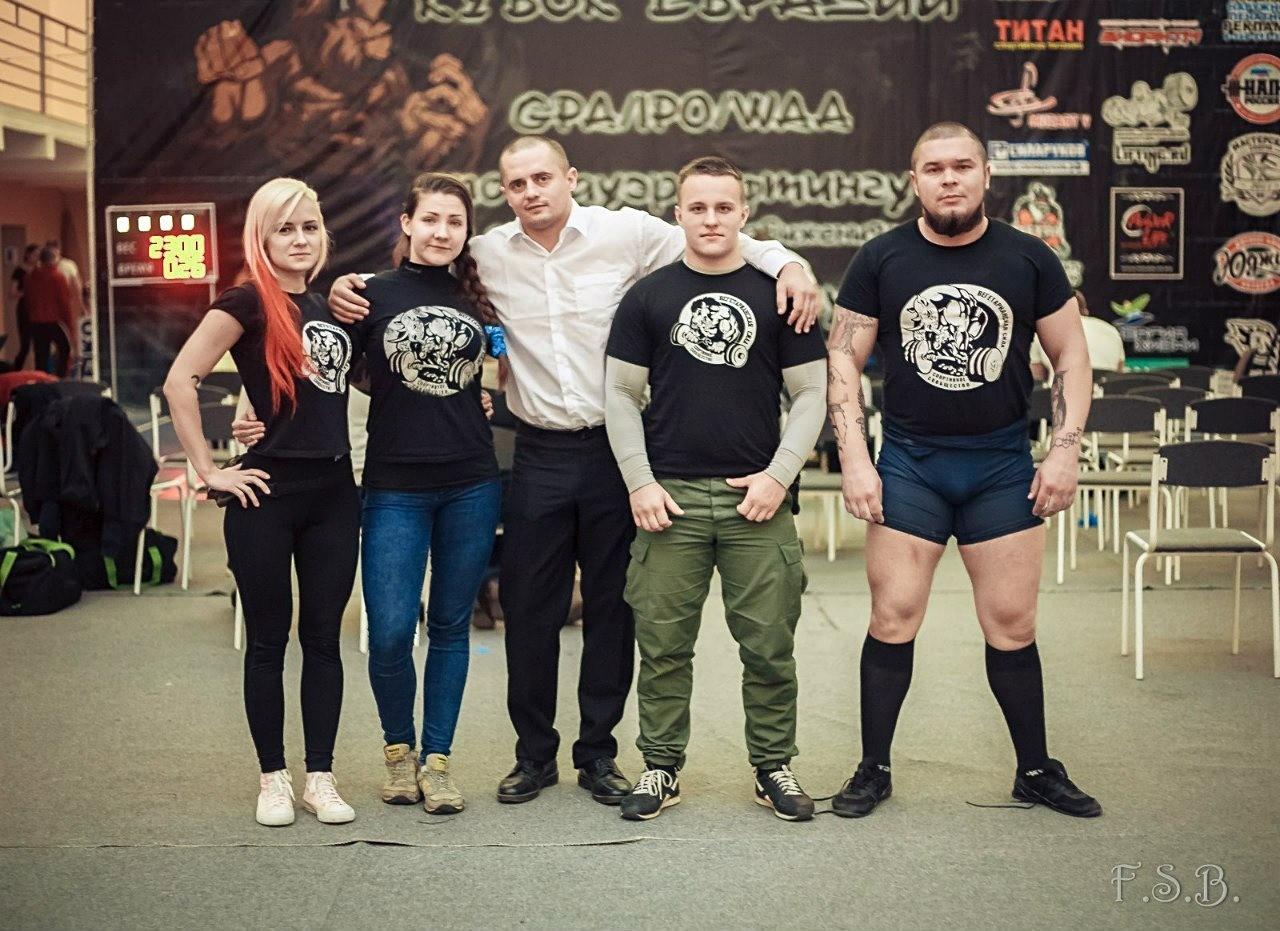 Пауэрлифтинг Санкт Петербург СПР + WRPF