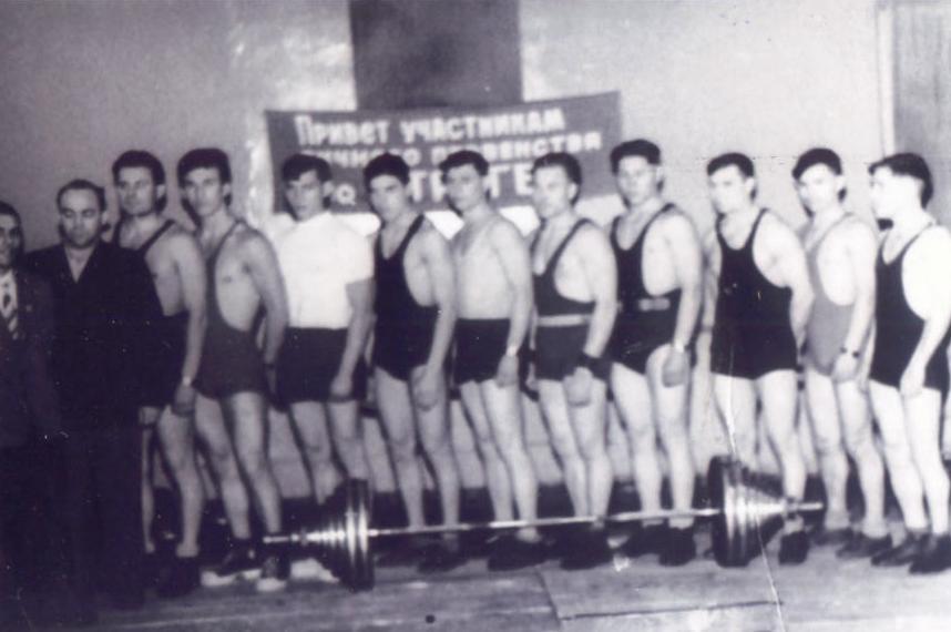 Первенство города 1960 года.