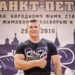 Кубок Санкт-Петербурга СПР 2016