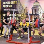 СПР СПб 2016
