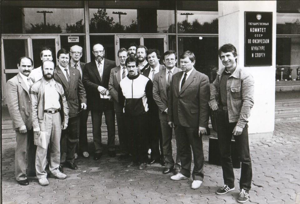 Члены первого президиума (Фото из архива А. Черепанова)