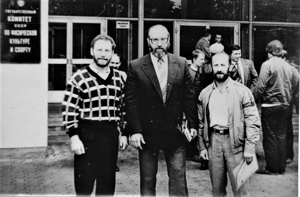 А.И. Колтун, Ю.П. Власов и Е.И. Колтун. (Фото из архива Е.И. Колтуна)