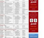 Номинация Клим 24_02_16.JPG