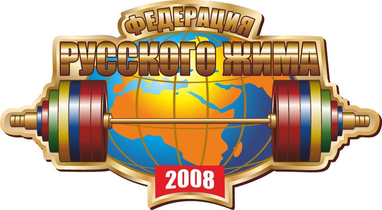 Русский жим Вологодской области - логотип