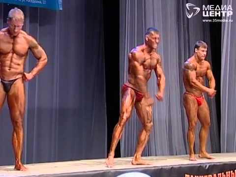 Чемпионат по бодибилдингу Череповец