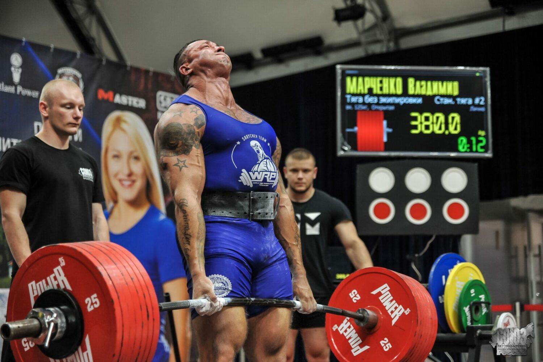 Владимир Марченко тянет 380 килограммов