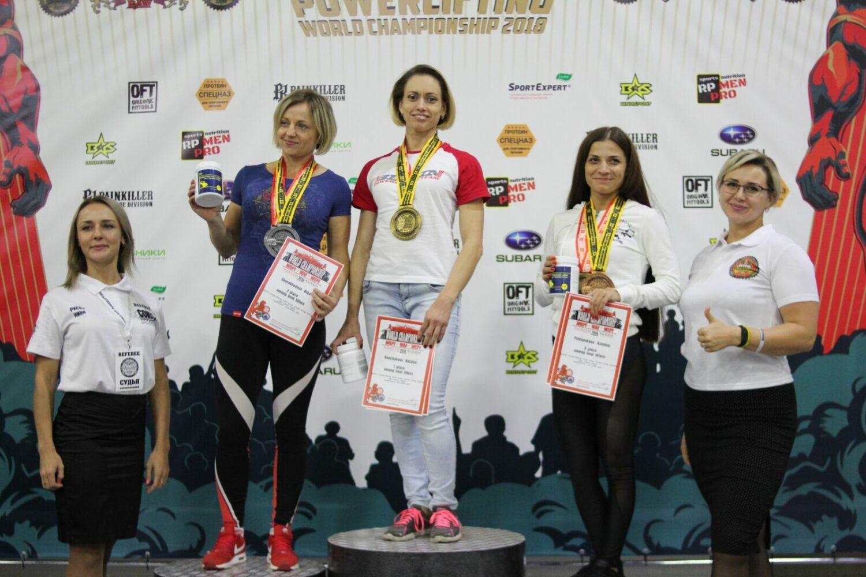 Ольга Скороходова на Чемпионате мира WRPF 2018