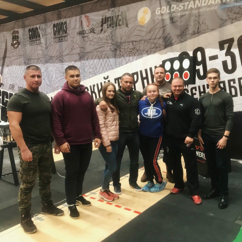 Виктория Шмонина и команда