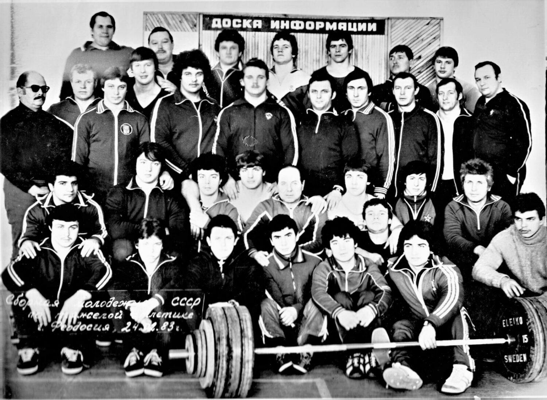 Молодежная сборная команда СССР на спорт базе ЦС Динамо. Феодосия, 1983 год