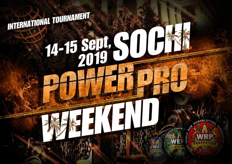 "Международный турнир ""Sochi Power PRO Weekend"" 2019"