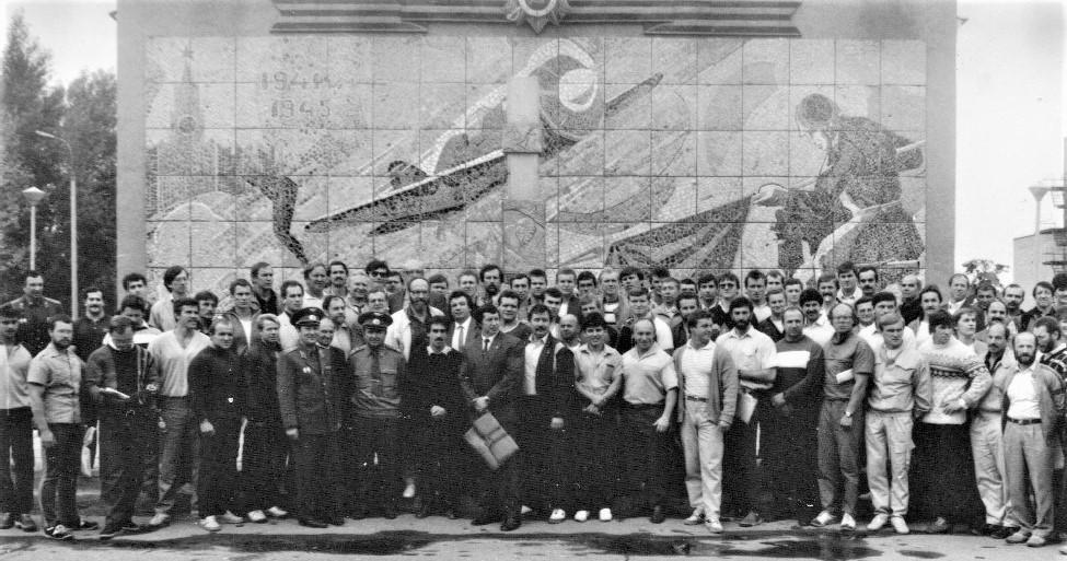 Участники семинара в п. Кубинка, 1987г. (Фото из архива Е.И. Колтуна)