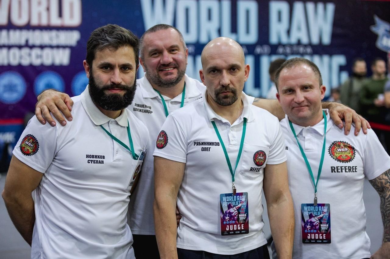 Чемпионат мира WRPF 2019 - команда судей