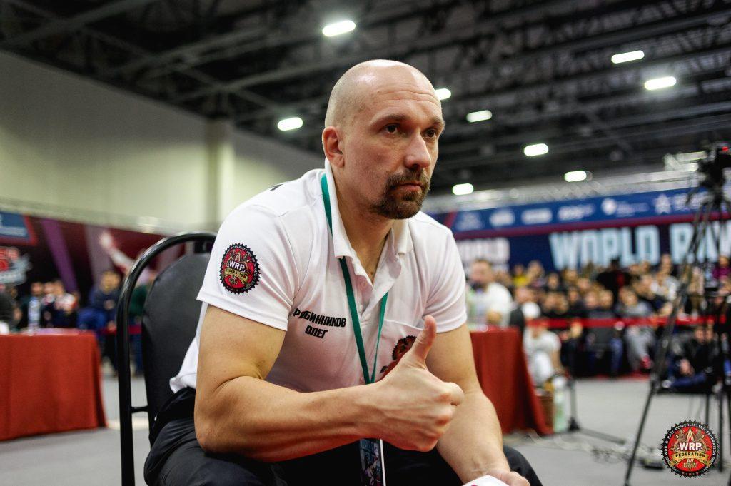 Судья Рябинников Олег