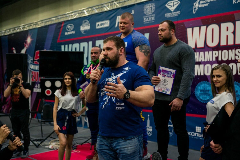Чемпионат мира WRPF 2019 - награждение