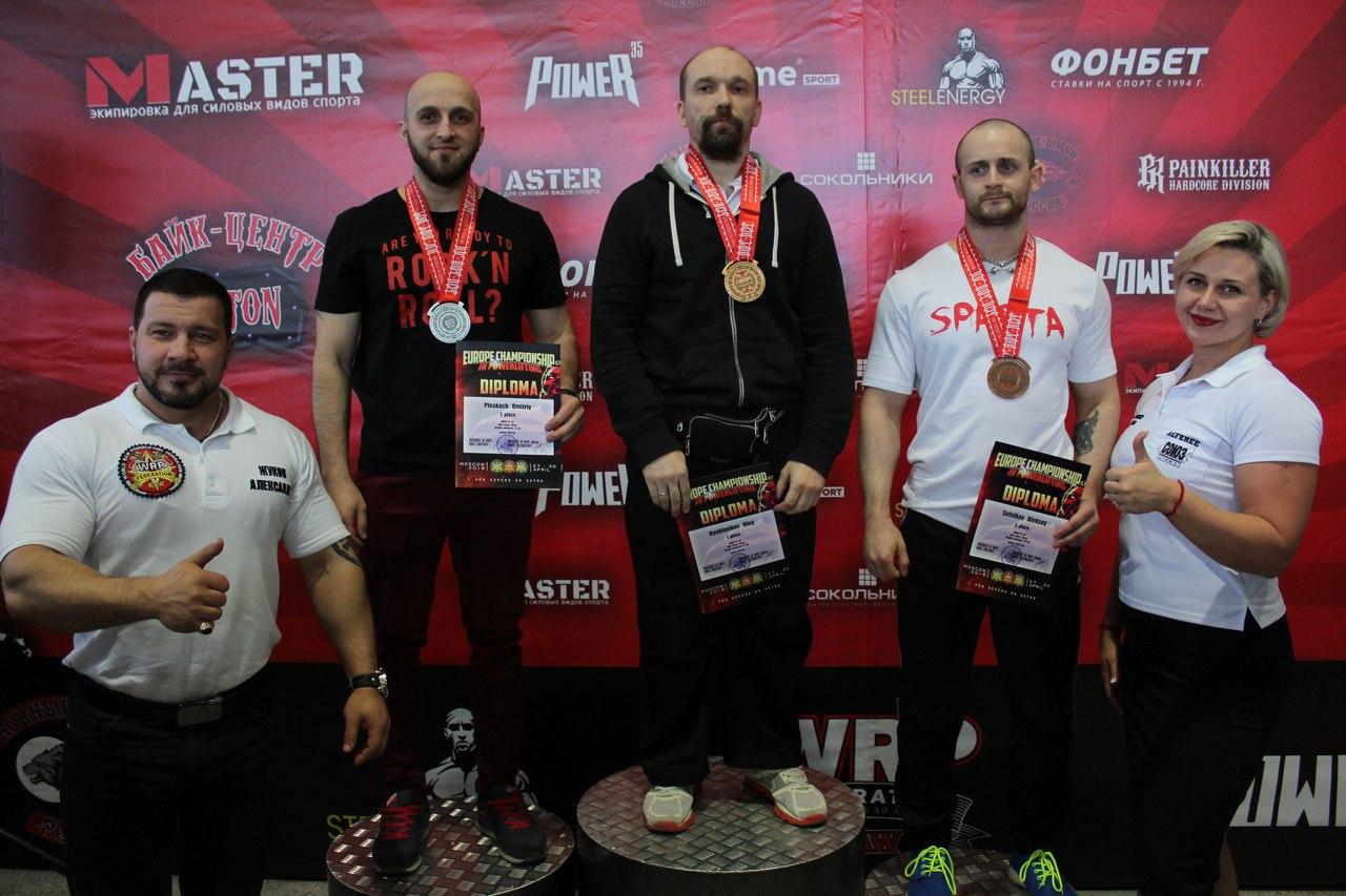 Победители категории до 75 кг на ЧЕ WRPF 2018