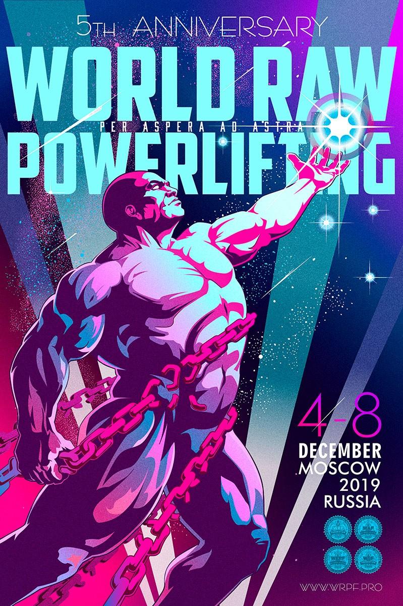 Чемпионат мира WRPF 2019 - афиша