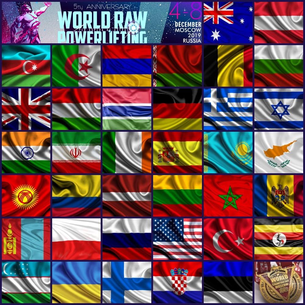 Чемпионат мира WRPF 2019 - список стран