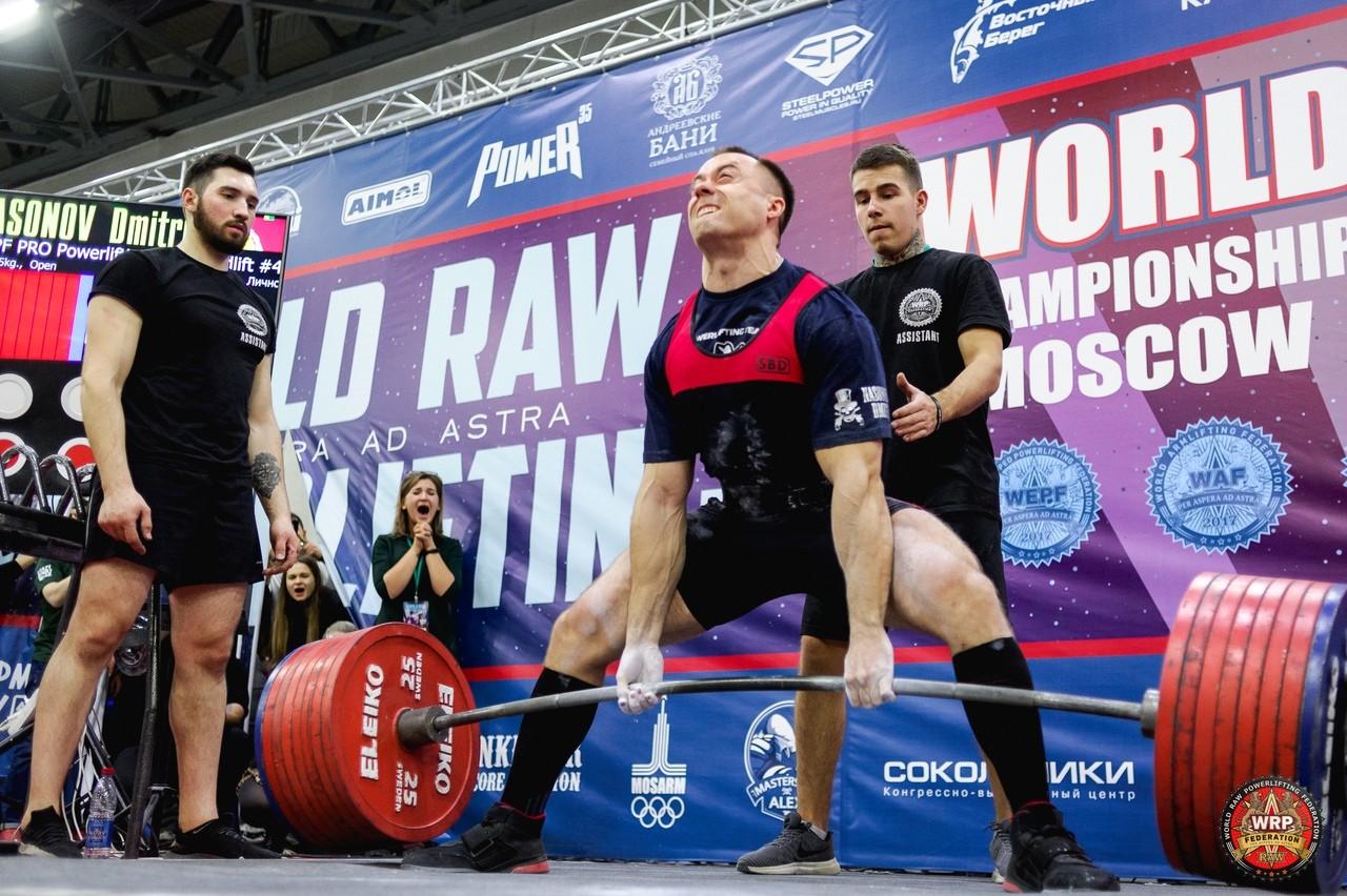 Чемпионат мира WRPF 2019 - Насонов Дмитрий и 420 кг