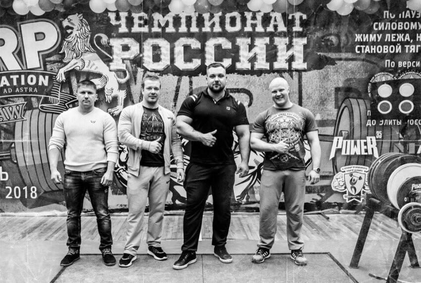 Сборная Иваново по пауэрлифтингу (1)