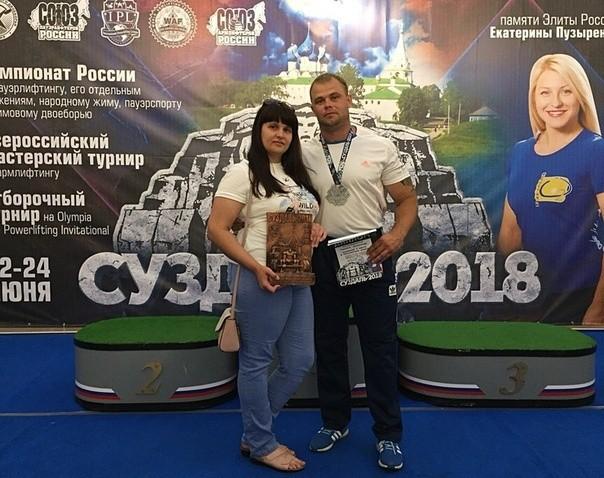 Таракин Александр