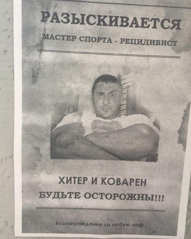 Вячеслав Максюта (3)